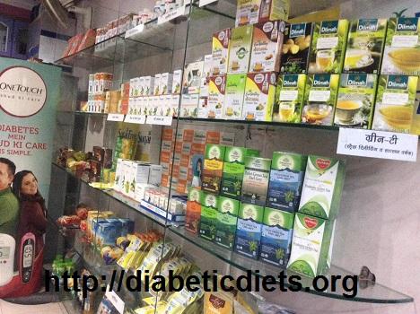 فروشگاه محصولات دیابتی